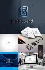 弊社サービス「漏えいファインダー」のロゴ制作への提案