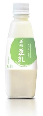 豆乳ボトルラベル への提案