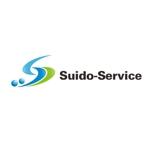 「Suido-Service」のロゴ作成への提案