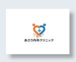内科クリニック「あさり内科クリニック」のロゴへの提案