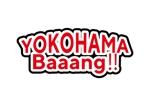 幼保連携プロジェクト『横浜バーン』のロゴへの提案