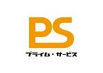プライム・サービス ロゴデザイン依頼への提案
