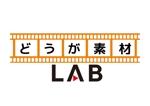 動画編集素材のサイトのロゴマーク作成依頼への提案
