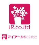 kosuさんのパソコン関連会社のロゴ作成への提案