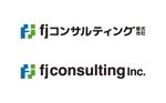 tsujimoさんの「新規設立のコンサルティング会社」のロゴ作成への提案