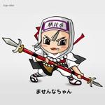 montanさんの太田城PRのキャラクター制作への提案