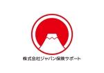 保険代理店 ジャパン保険サポート の ロゴへの提案