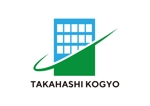 ビルメンテナンス会社「高橋工業株式会社」の新しい会社ロゴへの提案