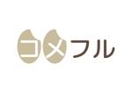 お米販売のポータルサイト「コメフル(komeful)」のロゴ募集への提案