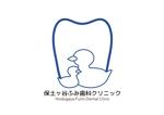 【当選確約】新規開院する歯科のロゴ制作をお願いいたします。への提案