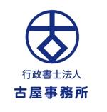 行政書士法人の屋号ロゴ、マークへの提案