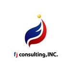 Wells4a5さんの「新規設立のコンサルティング会社」のロゴ作成への提案