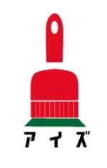 塗装事業 株式会社アイズのロゴへの提案