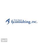 DECOさんの「新規設立のコンサルティング会社」のロゴ作成への提案