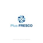 「布団丸洗いのフレスコ」の上級ブランド +FRESCO(PlusFresco)のロゴデザインへの提案
