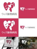 動物病院「ウィズ動物病院」のロゴへの提案