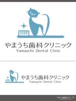 【新規開院】やまうち歯科クリニックのロゴ制作のお願いへの提案