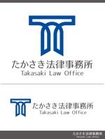 法律事務所のロゴ作成依頼への提案