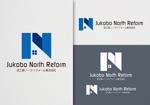 住宅リフォーム会社のロゴ作成への提案