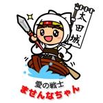 yanronさんの太田城PRのキャラクター制作への提案