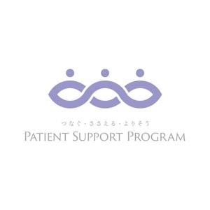 skyblueさんのヤンセンファーマ様 Patient Support Programのロゴ作成依頼への提案