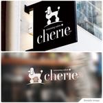 トリミングサロンのお店「chérie」ロゴへの提案