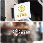 福祉施設ショートステイ【STAR】のロゴへの提案