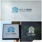 新規開院 動物病院 ロゴへの提案