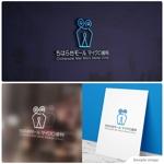 【当選確約】新規開院する歯科クリニックのロゴ制作をお願いいたします。への提案