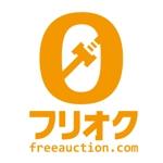 shirotsumekusaさんのオークションサイト「フリオク」のロゴ作成への提案