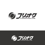 mtyk922さんのオークションサイト「フリオク」のロゴ作成への提案