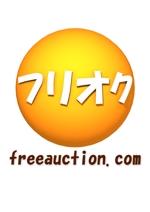 SNC2さんのオークションサイト「フリオク」のロゴ作成への提案