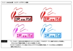 kometogiさんのパソコン関連会社のロゴ作成への提案
