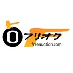 POCCURU_COROさんのオークションサイト「フリオク」のロゴ作成への提案