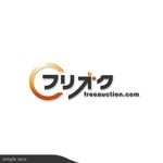 nekosmashさんのオークションサイト「フリオク」のロゴ作成への提案