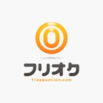 akitakenさんのオークションサイト「フリオク」のロゴ作成への提案