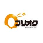 serve2000さんのオークションサイト「フリオク」のロゴ作成への提案