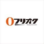 yoshino389さんのオークションサイト「フリオク」のロゴ作成への提案