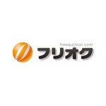 atariさんのオークションサイト「フリオク」のロゴ作成への提案