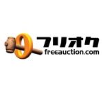 MacMagicianさんのオークションサイト「フリオク」のロゴ作成への提案