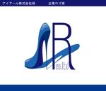 kco-otochiさんのパソコン関連会社のロゴ作成への提案