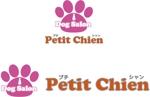 cpo_mnさんのドッグサロン店の看板ロゴ制作への提案