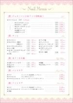 ★ネイルサロン…料金表★制作への提案