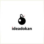 shima-zさんの「Ideadokan」のロゴ作成(WEB系の会社のロゴ)への提案