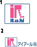 c-designさんのパソコン関連会社のロゴ作成への提案