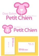 unoyamaさんのドッグサロン店の看板ロゴ制作への提案
