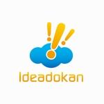 JUN_KATAOKAさんの「Ideadokan」のロゴ作成(WEB系の会社のロゴ)への提案