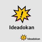 ma-naさんの「Ideadokan」のロゴ作成(WEB系の会社のロゴ)への提案