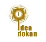 mitamurakuniakiさんの「Ideadokan」のロゴ作成(WEB系の会社のロゴ)への提案