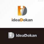 Doing1248さんの「Ideadokan」のロゴ作成(WEB系の会社のロゴ)への提案
